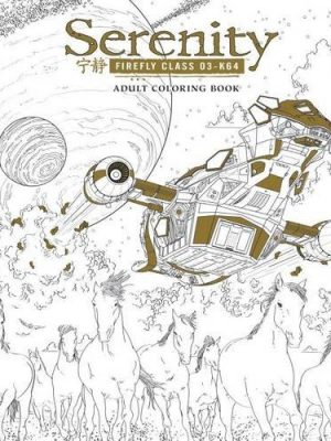 Firefly Serenity Adult Coloring Book