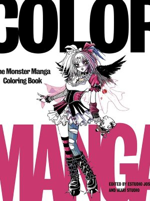 Monster Manga Coloring Book