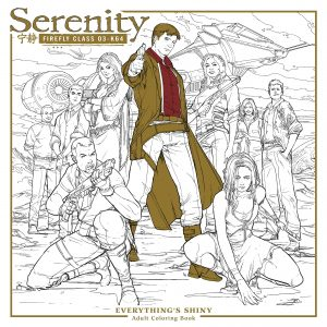 Serenity: Shiny Things coloring book